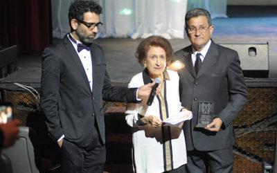 Palabras de Margot Benacerraf entrega Premio de Honor